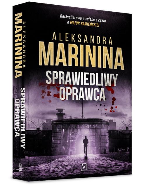 okładka Sprawiedliwy oprawcaksiążka      Aleksandra Marinina