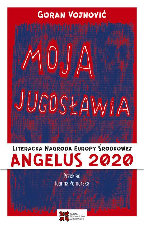 okładka Moja Jugosławiaksiążka |  | Vojnović Goran