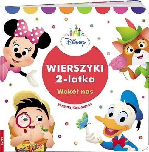 okładka Wierszyki 2-latka Wokół nas HOPS-1książka      Urszula Kozłowska
