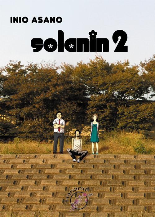 okładka Solanin 2 Komiksksiążka      Asano Inio