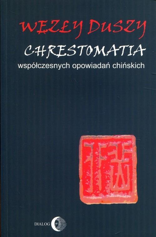 okładka Węzły duszy Chrestomatia współczesnych opowiadań chińskichksiążka      Mo Yan