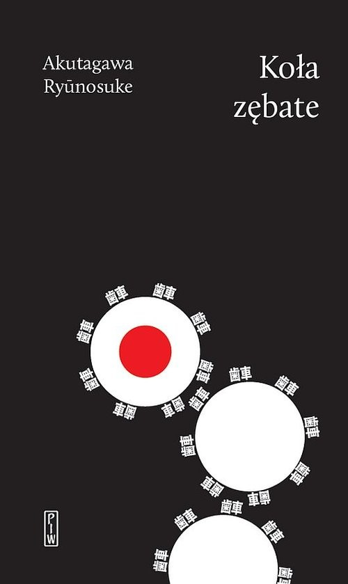 okładka Koła zębateksiążka |  | Ryūnosuke Akutagawa