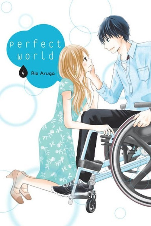okładka Perfect World #04książka      Aruga Rie