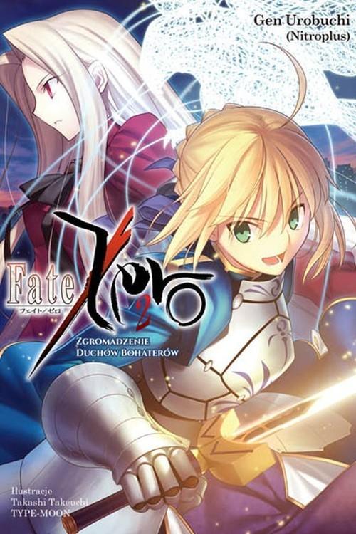 okładka Fate/Zero #02książka |  | Urobuchi Gen