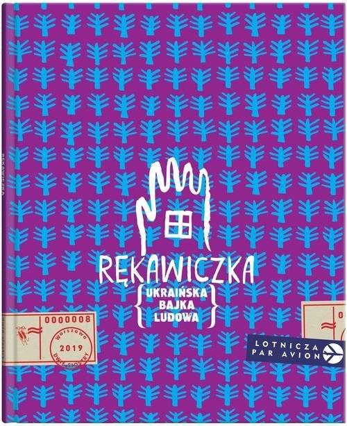okładka Rękawiczka Ukraińska bajka ludowaksiążka |  | Romana Romanyszyn, Andrij Łesiw