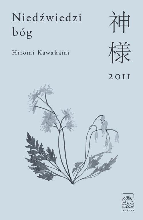 okładka Niedźwiedzi bógksiążka |  | Kawakami Hiromi