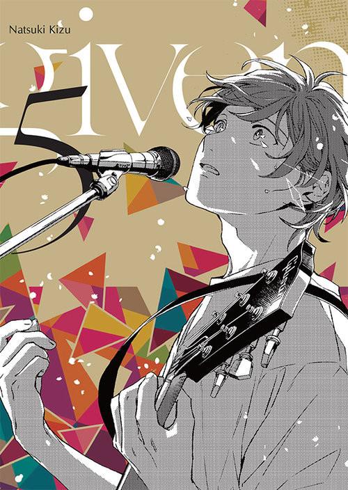 okładka Given #05książka |  | Kizu Natsuki