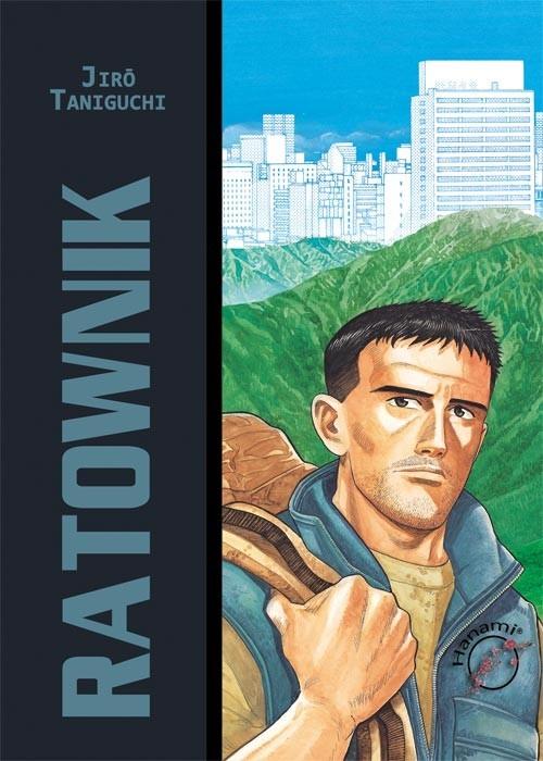 okładka Ratownikksiążka      Jiro Taniguchi