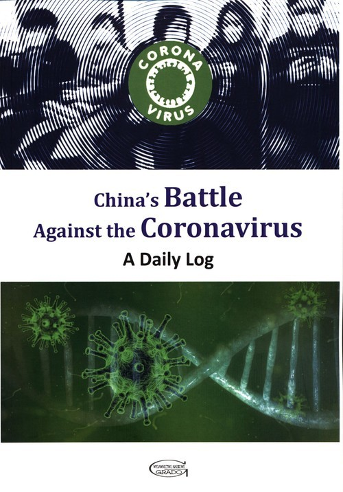 okładka China s Battle Against the Coronavirus: A Daily Logksiążka |  |