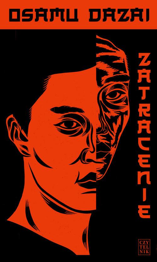 okładka Zatracenieksiążka |  | Osamu Dazai