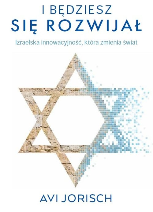 okładka I będziesz się rozwijał  Izraelska innowacyjność, która zmienia światksiążka |  | Jorish Avi