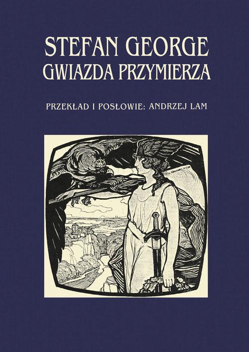 okładka Gwiazda Przymierzaksiążka |  | George Stefan