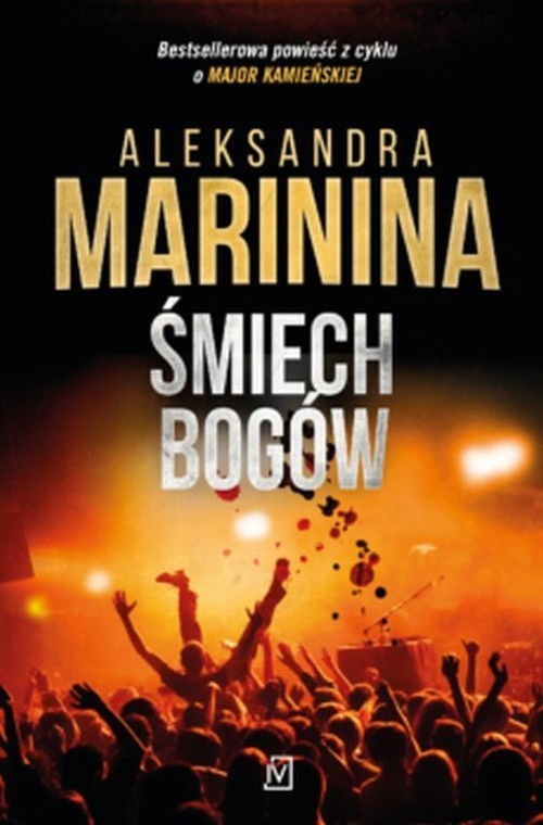 okładka Śmiech bogówksiążka |  | Aleksandra Marinina