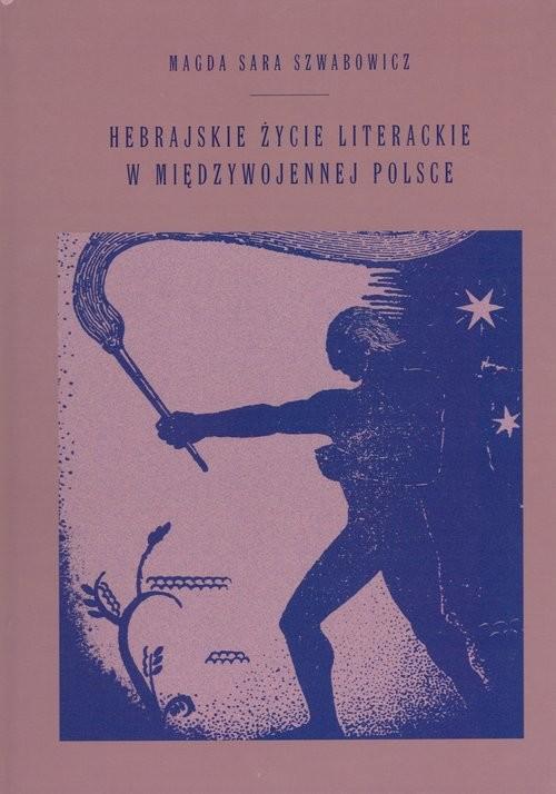 okładka Hebrajskie życie w międzywojennej Polsceksiążka |  | Magda Sara Szwabowicz