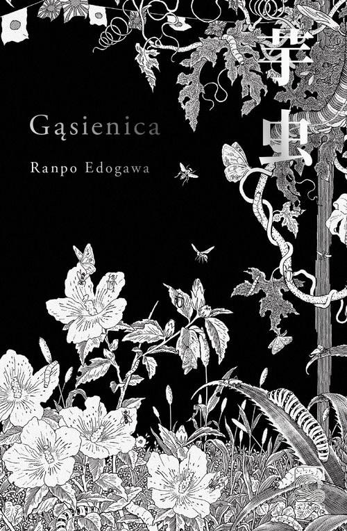 okładka Gąsienicaksiążka |  | Edogawa Ranpo