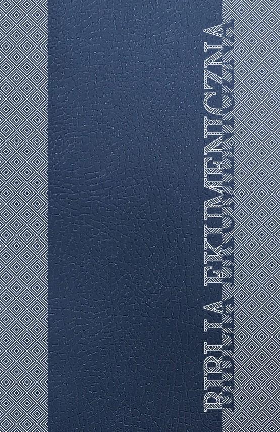 okładka Biblia Ekumenicznaebook   epub, mobi   (TB)