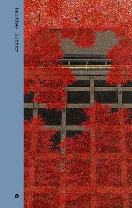 okładka Inne Kiotoksiążka |  | Alex Kerr, Sokol Kathy Arlyn