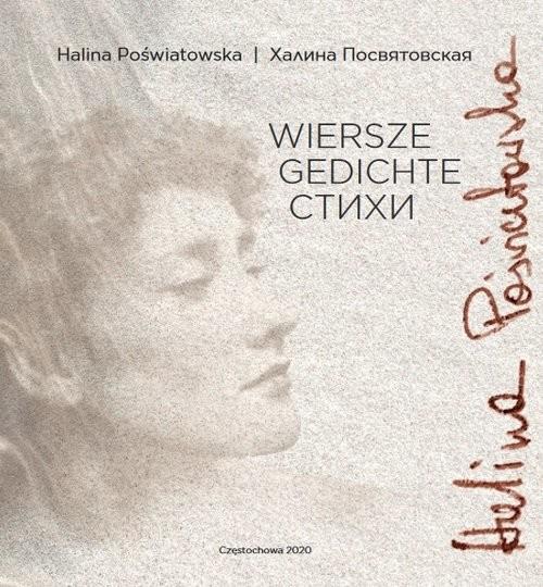 okładka Wiersze, Gedichte, Stichiksiążka |  | Poświatowska Halina