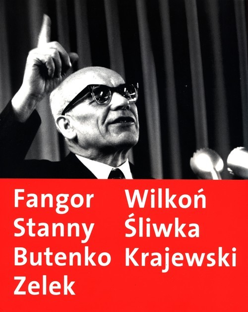 okładka Jak ktoś mógł na to pozwolić! Z twórcami polskiej szkoły grafiki rozmawia Janusz Górskiksiążka |  | Janusz Górski
