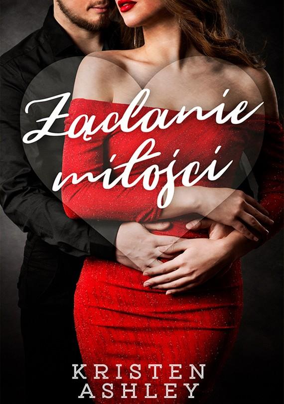 okładka Żądanie miłości (t.1)ebook | epub, mobi | Kristen Ashley