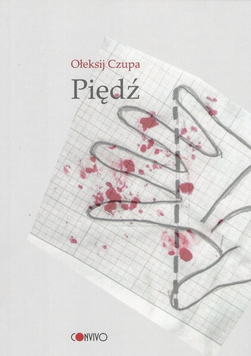 okładka Piędźksiążka |  | Ołeksij  Czupa