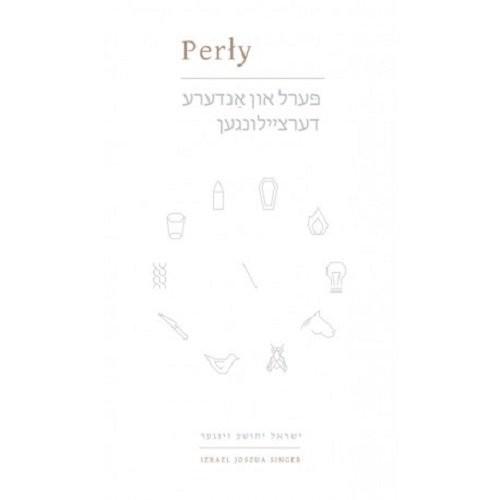 okładka Perłyksiążka      Izrael Joszua Singer