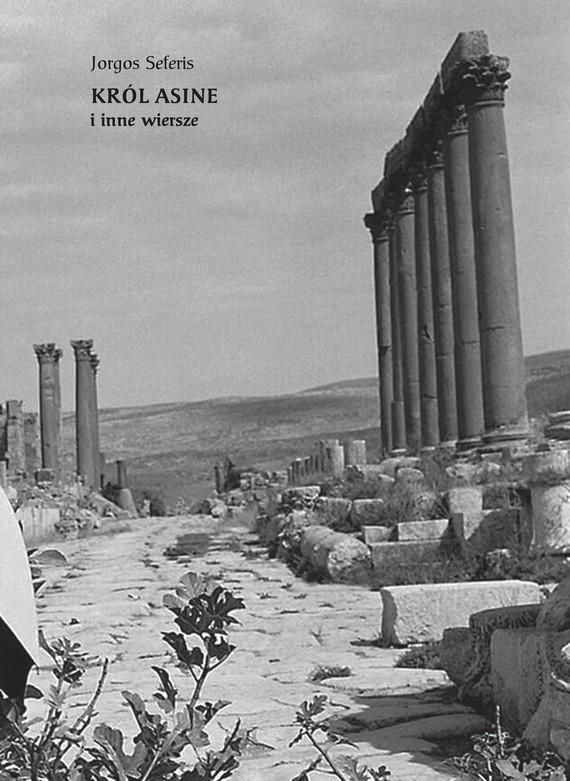 okładka Król Asine i inne wierszeebook   epub, mobi   Seferis Jorgos