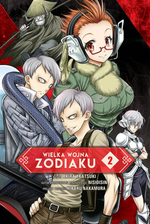 okładka Wielka Wojna Zodiaku #02książka |  | Akatsuki Akira