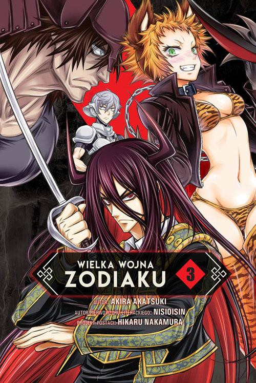 okładka Wielka Wojna Zodiaku #03książka |  | Akatsuki Akira
