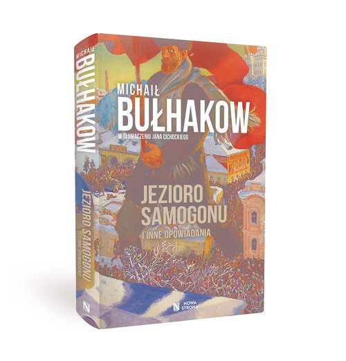 okładka Jezioro samogonu i inne opowiadaniaksiążka |  | Michaił Bułhakow