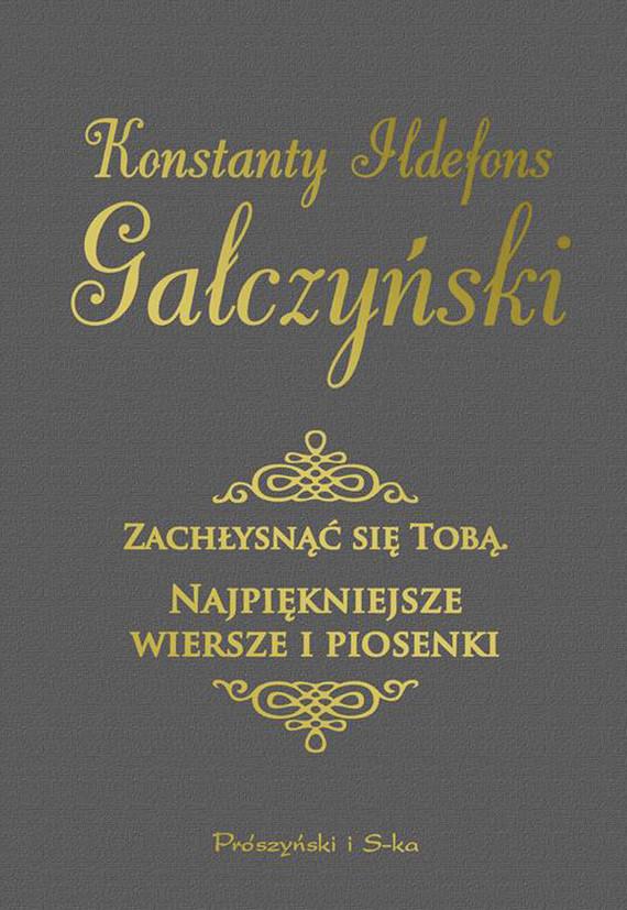 okładka Zachłysnąć się tobąebook   epub, mobi   Konstanty Ildefons Gałczyński