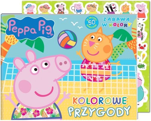 okładka Peppa Pig Zabawa w kolory Kolorowe przygodyksiążka |  | Opracowanie zbiorowe