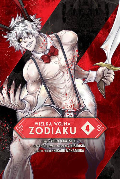 okładka Wielka Wojna Zodiaku #04książka |  | Akatsuki Akira