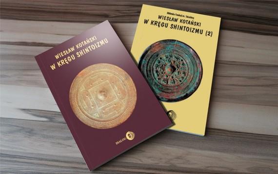 okładka Tradycyjna rodzima religia Japonii - Shintoizm - Pakiet 2 książekebook | epub, mobi | Wiesław Kotański