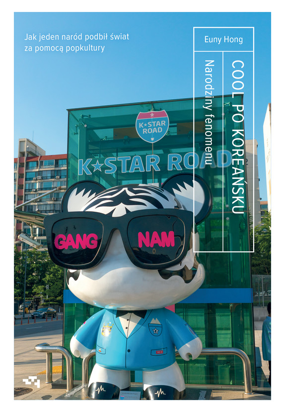 okładka Cool po koreańskuebook | epub, mobi | Euny Hong