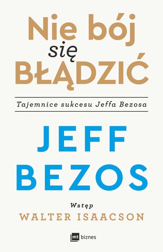 okładka Nie bój się błądzićebook | epub, mobi | Bezos Jeff