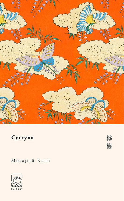 okładka Cytrynaebook | epub, mobi | Motojiro Kajii