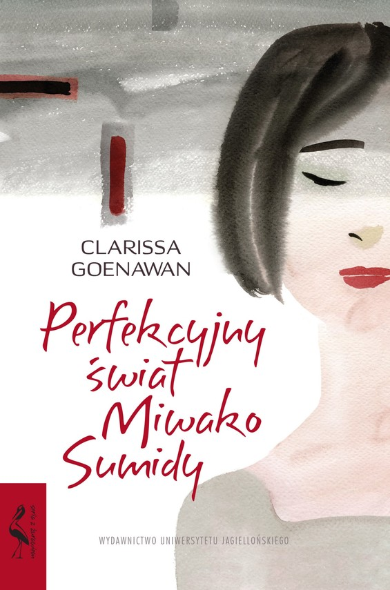 okładka Perfekcyjny świat Miwako Sumidyebook | epub, mobi | Clarissa Goenawan
