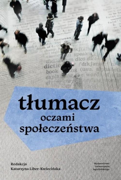 okładka Tłumacz oczami społeczeństwaksiążka |  |