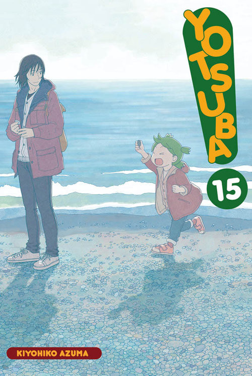 okładka Yotsuba! 15książka |  | Kiyohiko Azuma