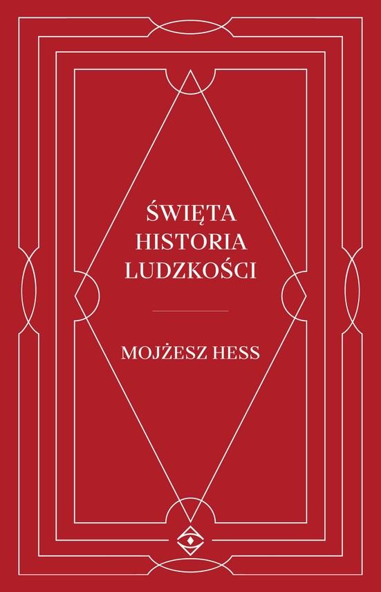 okładka Święta historia ludzkościebook | epub, mobi | Mojżesz Hess