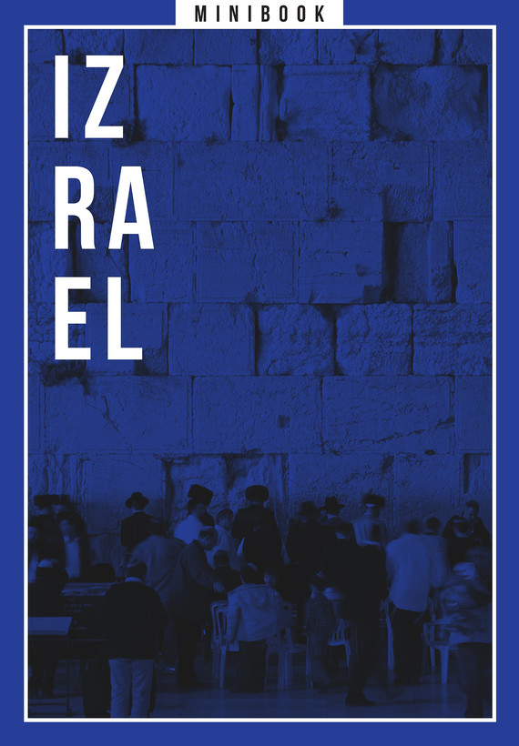 okładka Izrael. Minibookebook   epub, mobi   autor zbiorowy