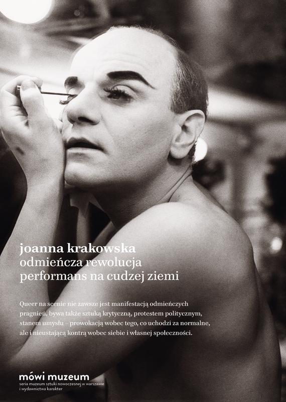 okładka Odmieńcza rewolucjaebook | epub, mobi | Joanna Krakowska