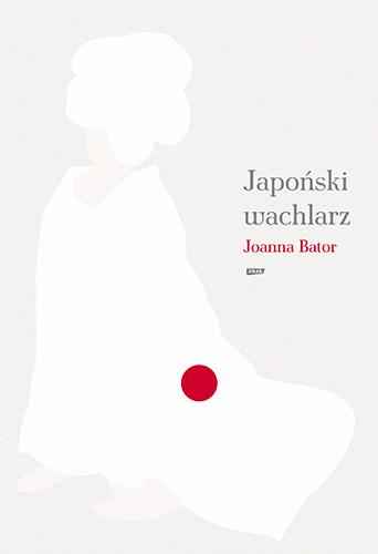 okładka Japoński wachlarz książka      Joanna Bator