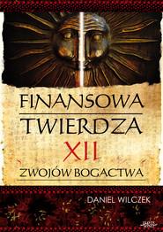 okładka Finansowa twierdza, Audiobook | Daniel Wilczek