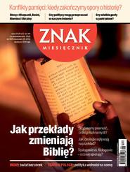 okładka Miesięcznik Znak, numer 688 (wrzesień 2012), Książka  