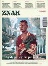 """okładka Miesięcznik """"ZNAK"""", lipiec-sierpień 2015, nr 722-723, Książka  """