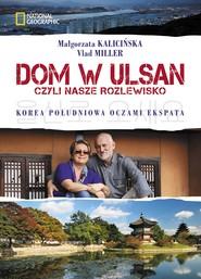 okładka Dom w Ulsan, czyli nasze rozlewisko, Książka | Kalicińska Małgorzata, Miller Vlad
