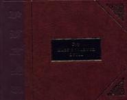 okładka Duży mały poradnik życia, Książka   Jackson H. Brown