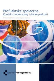 okładka Profilaktyka społeczna Kontekst teoretyczny i dobre praktyki, Książka | Karolina Kmiecik-Jusięga, Ed Laurman-Jarząbek